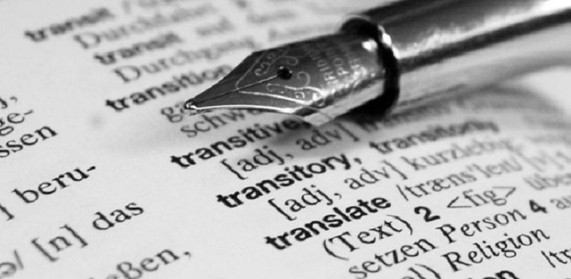 translation english to persian 1